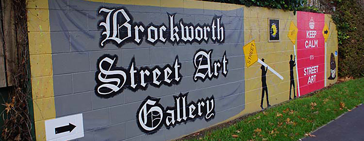 Brockworth_St_gallery.jpg